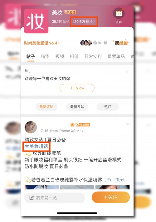 Weibo example   Socium